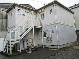 神奈川県川崎市中原区下新城2丁目の賃貸アパートの外観