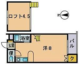 香椎駅 3.4万円