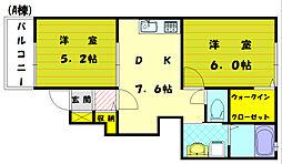 ダンクナトゥアA[2階]の間取り
