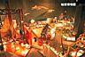 その他,2LDK,面積58.88m2,価格1,397万円,箱根登山鉄道 箱根板橋駅 徒歩2分,,神奈川県小田原市板橋