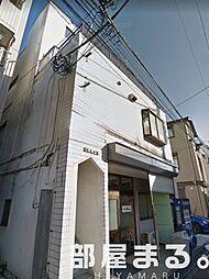 福しんビル[2階]の外観