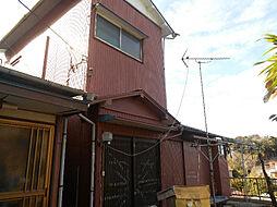 [一戸建] 神奈川県横須賀市汐入町3丁目 の賃貸【/】の外観