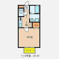 フェアコート[2階]の間取り