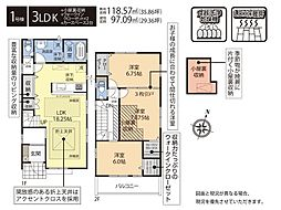 須ヶ口駅 2,990万円