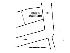 区画図です。敷地面積約144坪ございます。