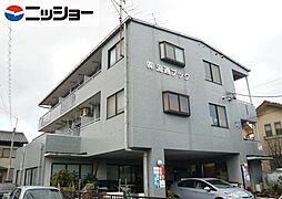 流通ビル[3階]の外観