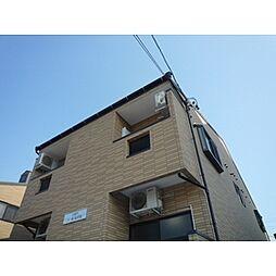 中村日赤駅 0.5万円
