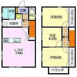大高駅 11.3万円