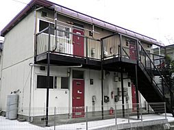 谷田部コーポ[102号室]の外観