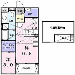 メゾンユタカ[0203号室]の間取り