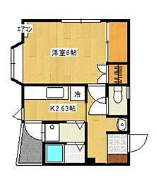 ハイツコスミオン[2階]の間取り