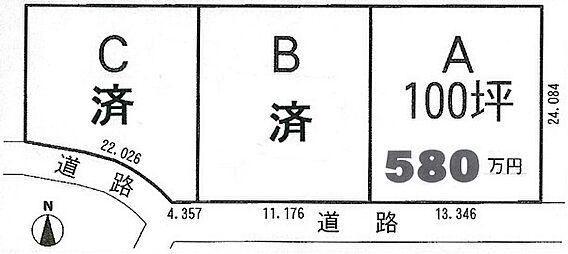 概略 区画図