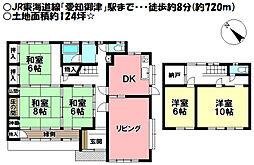 愛知御津駅 1,680万円