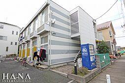 埼玉県八潮市八潮3丁目の賃貸アパートの外観