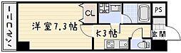 U-Basic reef 三萩野[202号室]の間取り