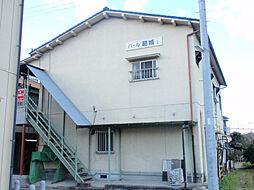 新王寺駅 3.0万円
