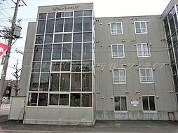 北海道札幌市東区北三十条東9丁目の賃貸マンションの外観