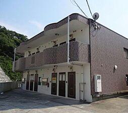 広島県呉市広石内2丁目の賃貸アパートの外観