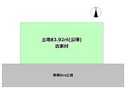 宝塚市泉町