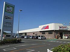 マルアイ 広畑店 約340m