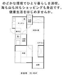 [一戸建] 神奈川県中郡大磯町国府本郷 の賃貸【/】の間取り