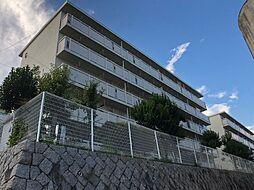 兵庫県神戸市東灘区渦森台1丁目の賃貸マンションの外観