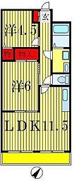 ロワジール北松戸[3階]の間取り
