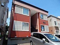 北海道札幌市西区八軒十条東4丁目の賃貸アパートの外観