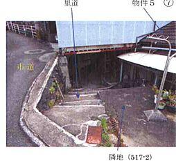 佐世保駅 0.9万円