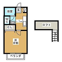 アイボリー[2階]の間取り