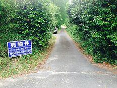 北側接面道路