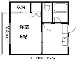 コーポガーネット[2階]の間取り