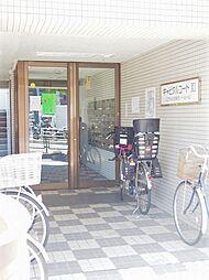 西葛西駅 8.8万円