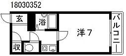 オーナーズマンション東住吉[6階]の間取り