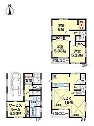 南行徳駅 4,580万円