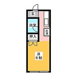 第3富士見荘
