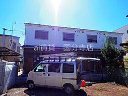 JR中央本線 国立駅 徒歩14分の賃貸アパート
