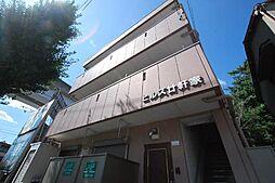 ヒルズ廿軒家[3階]の外観