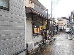 東海道・山陽本線 京都駅 徒歩4分