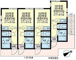 ユナイト 横浜ル・リアン[1階]の間取り
