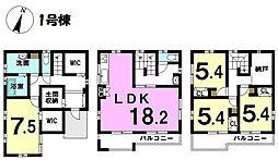 三河豊田駅 3,980万円