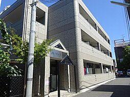 神奈川県川崎市幸区戸手1丁目の賃貸マンションの外観