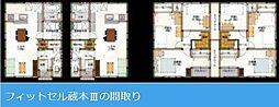 [テラスハウス] 徳島県徳島市庄町2丁目 の賃貸【/】の間取り