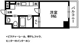 アルペジオ生田[610号室]の間取り