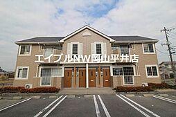 JR赤穂線 大富駅 徒歩2分の賃貸アパート