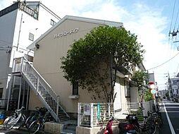 Heights Rhodia[2階]の外観