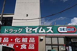 シティハイツウエダII[1階]の外観