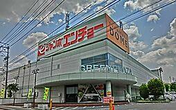 ジャンボエンチョー 鳴海店 1300m