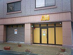 盛岡駅 1.0万円