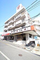 広島県広島市東区戸坂千足2丁目の賃貸マンションの外観